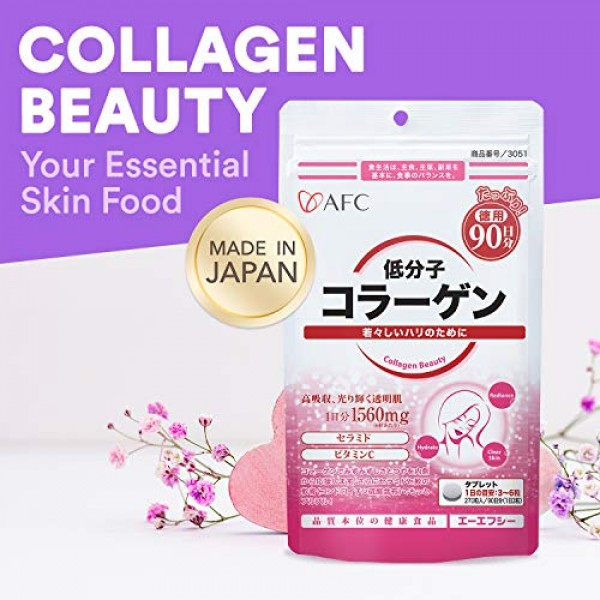 AFC Japan Collagen Beauty, 270ct Collagen Pills, for Anti-Aging, ...