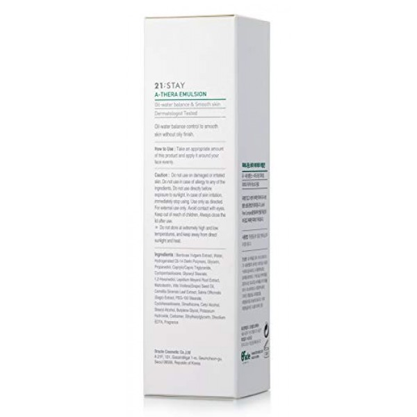 A-Thera Emulsion Face Moisturizer Moisturizing Facial Lotion for ...