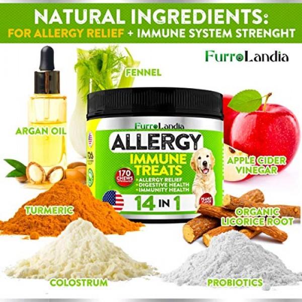 Allergy Relief Immune Supplement for Dogs - Seasonal Allergies, I...